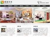 北京善美空间墙纸装饰公司 - 长沙网站建设|一鸣网络
