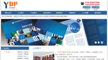 北京雅利鑫盛印刷技术有限责任公司 - 长沙网站建设|一鸣网络
