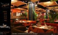 咖啡之翼中西餐厅  - 长沙网站建设|一鸣网络