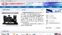长沙福发机电设备有限公司 - 长沙网站建设|一鸣网络