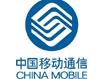 中国移动长沙分公司