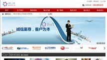 深圳建站一点通工作室_{dede:field.typename/}网站建设案例