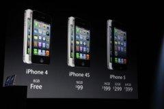 苹果或今夏发布iPhone 5S及低价版iPhone 5