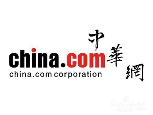中国互联网重大死亡名录 TOP10