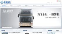 湖南金旅汽车贸易有限公司  - 长沙网站建设|一鸣网络